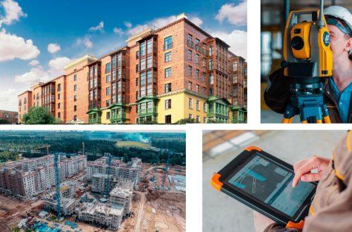 Знакомство со строительной отраслью
