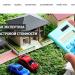 Почему эффективные оценщики необходимы при сделках с недвижимостью